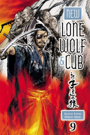 New Lone Wolf And Cub Vol.09
