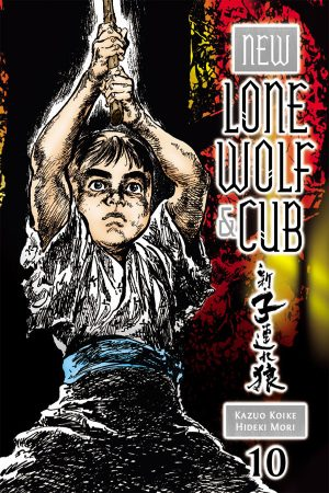 New Lone Wolf And Cub Vol.10