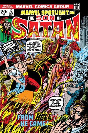 Son of Satan: Marvel Spotlight #12 (Facsimile Edition)