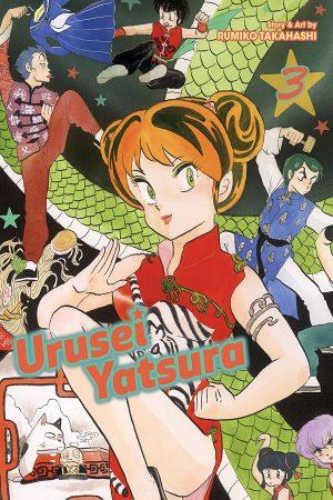 Urusei Yatsura Vol.03