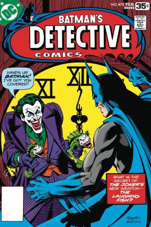 Detective Comics #475 (Facsimile Edition)