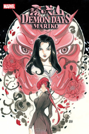 Demon Days: Mariko