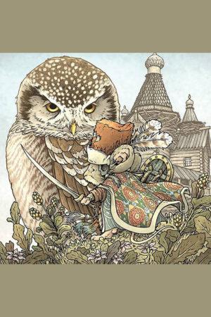 Mouse Guard: Owlhen Caregiver