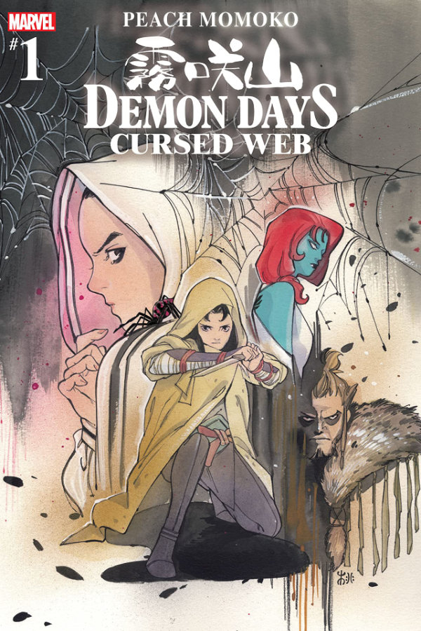 Demon Days: Cursed Web (2021) #1