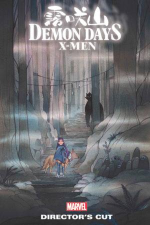 Demon Days: X-Men (Creator's Cut)